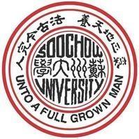苏州大学 Soochow University