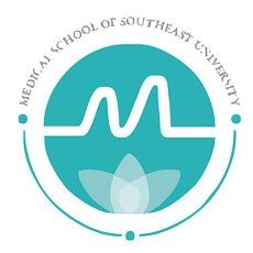 东南大学医学院 The Southeast University School of Medicine (Nanjing)