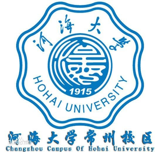 河海大学(常州校区)