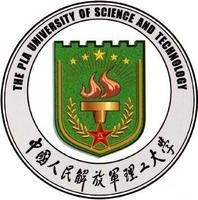 PLA University of Science and Technology