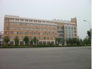 安阳工学院 教学楼