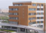 安阳工学院 实验室