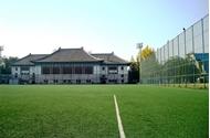 北京大学 运动场所