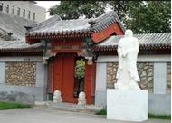 北京大学 雕塑