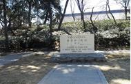 北京大学 石碑