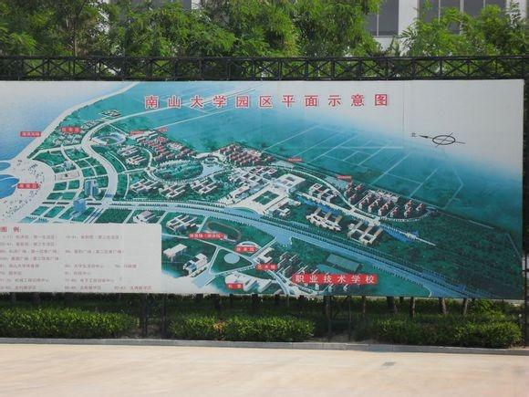 烟台南山学院 公共设施