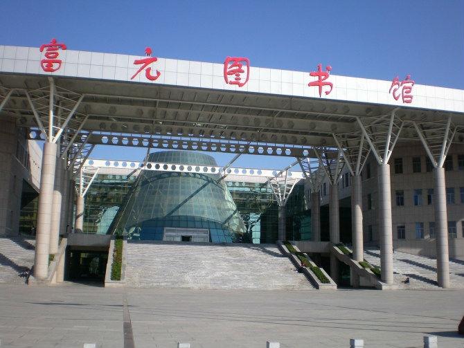 烟台南山学院 图书馆