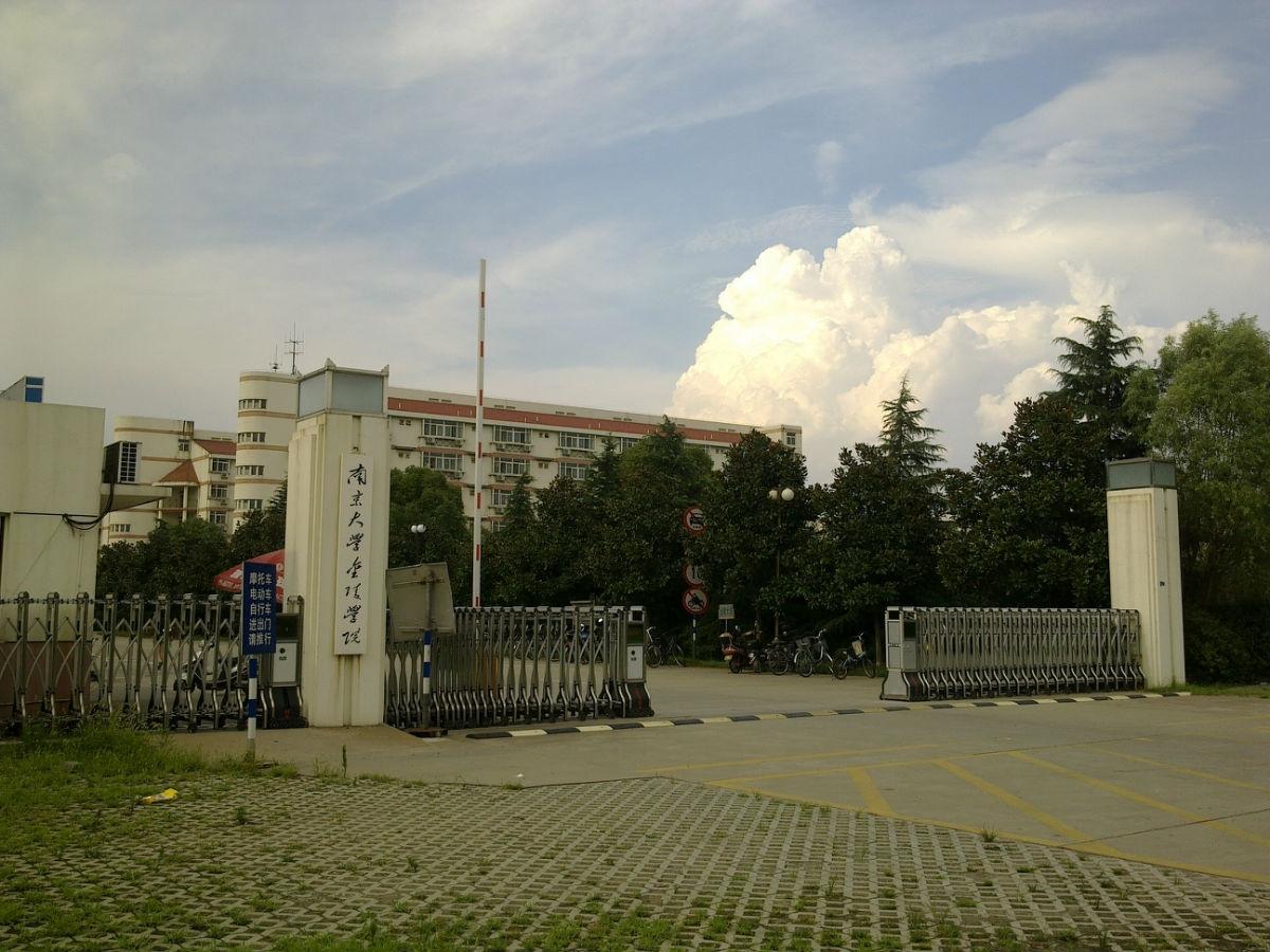 南京大学金陵学院 - 校门