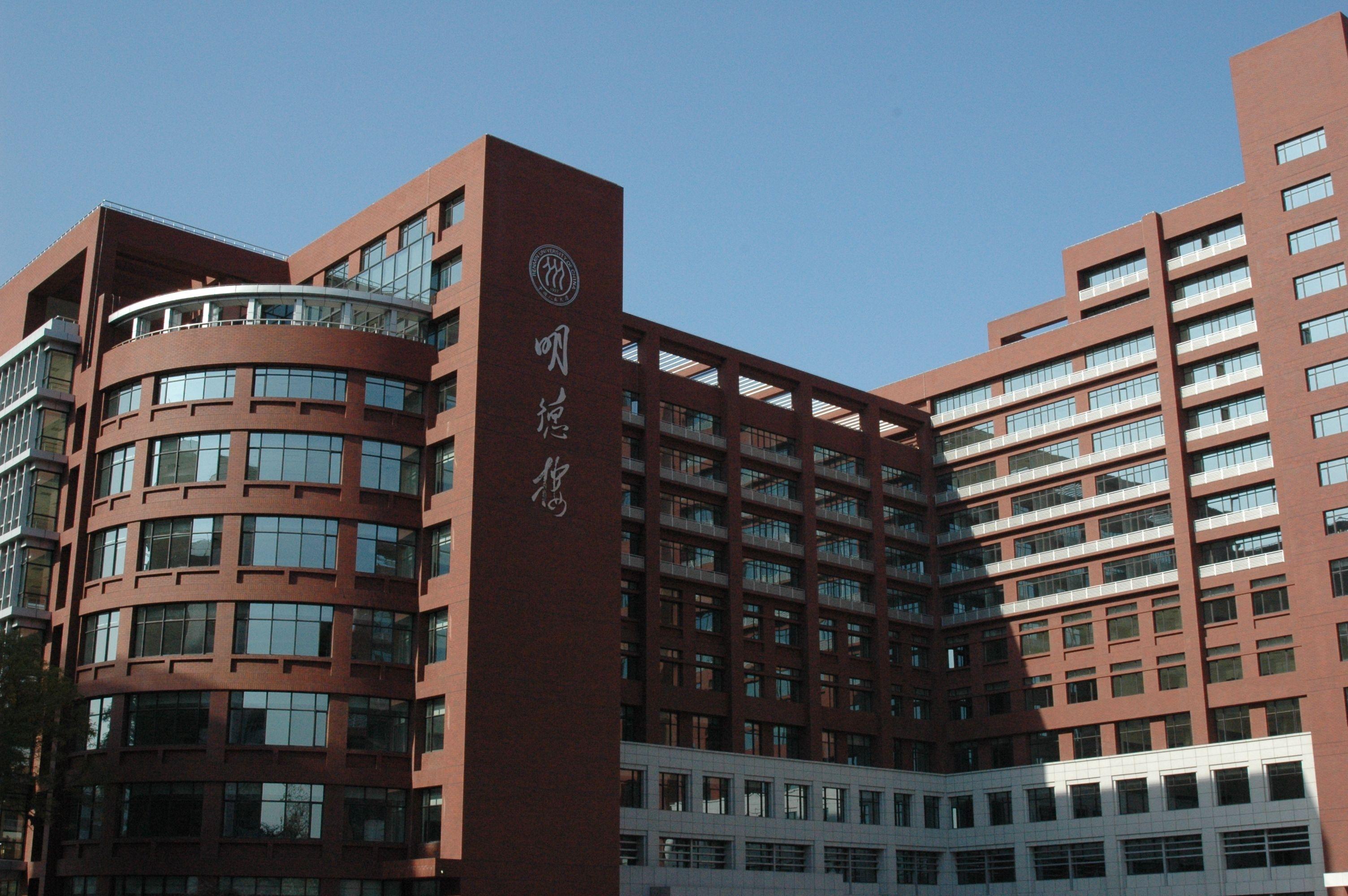 中国人民大学_中国人民大学3 2项目怎么样(图4)