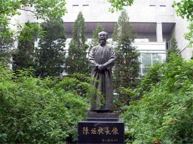 北京师范大学 雕塑