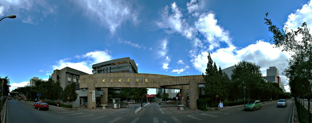 北京电影学院 - 校门