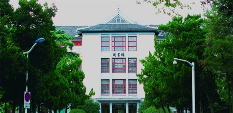 南京林业大学院严健 图片合集图片