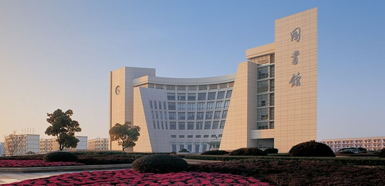上海大学 图书馆