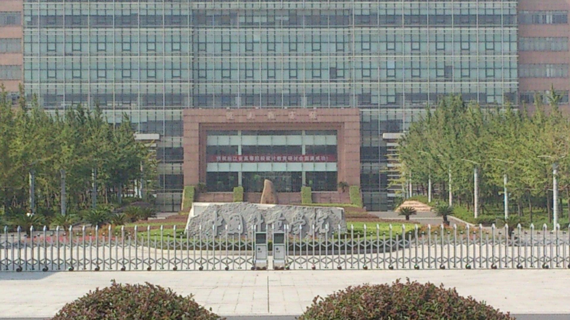 中国计量学院囹.i�i�_2018年中国计量大学各院系本科毕业论文格式模板