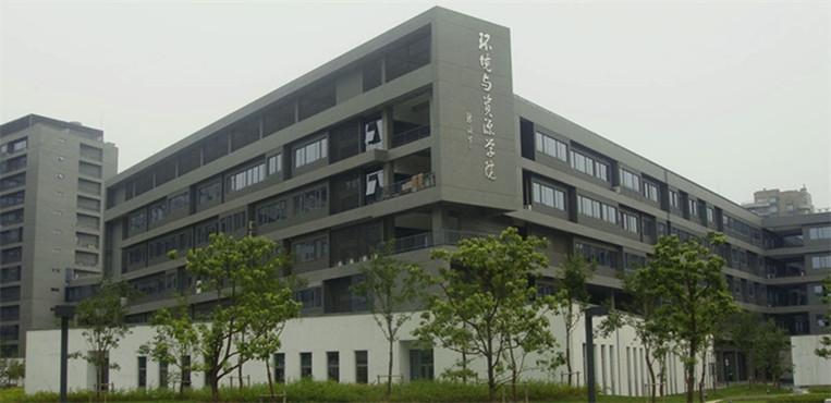 浙江大学 教学楼