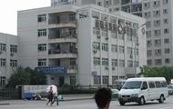 南京航空航天大学 公共设施