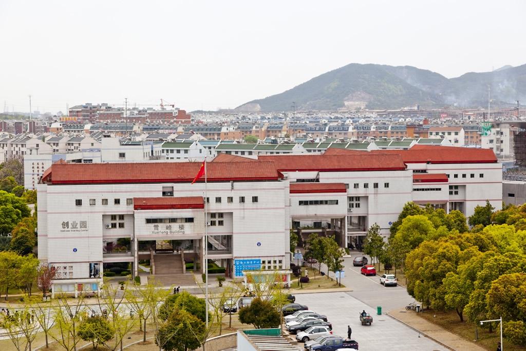 义乌工商职业技术学院招生网