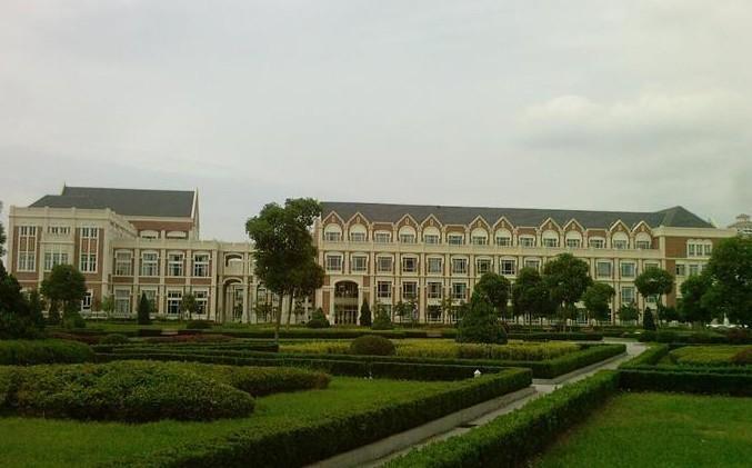 上海市初中外国语中学和世界附中比较问:上海市上外外国语世界和中学上外毕节怎么样一中图片