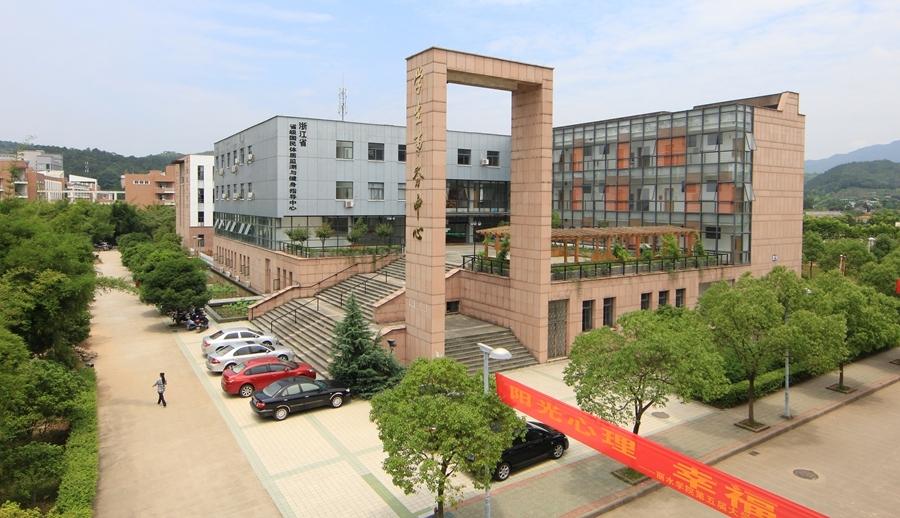 台州学院和丽水学院相比,哪个更好些,尤其是师范英语专业