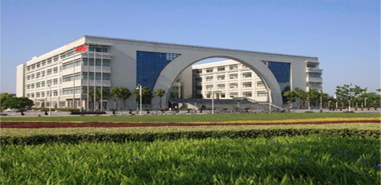 上海对外经贸大学 图文信息大楼