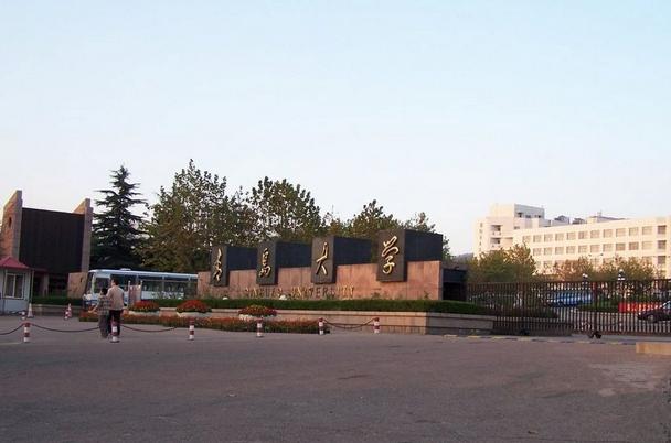 校园风光_延安大学西安创新学院招生网_优志愿_风景520