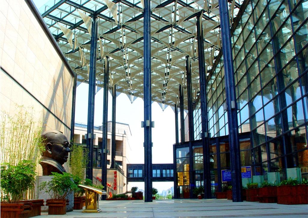福州大学 图书馆图片