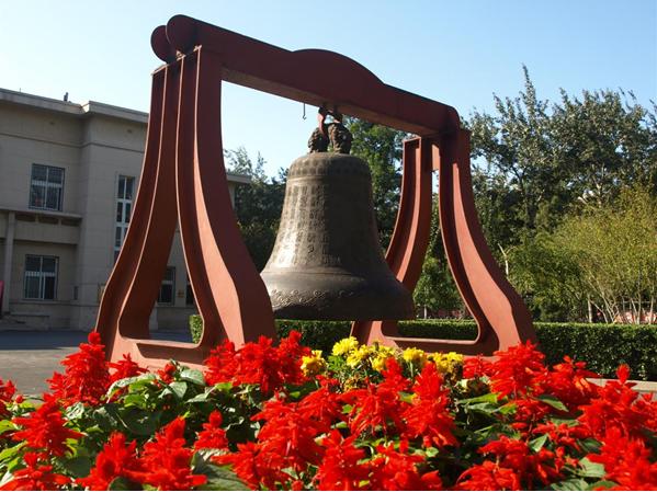 南开大学 雕塑