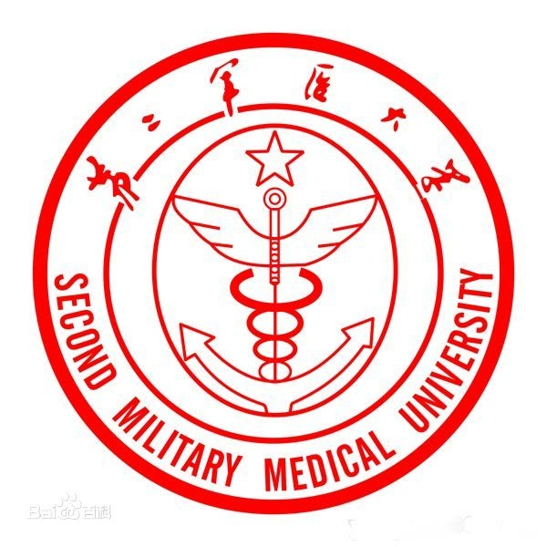 The Second Military Medical University