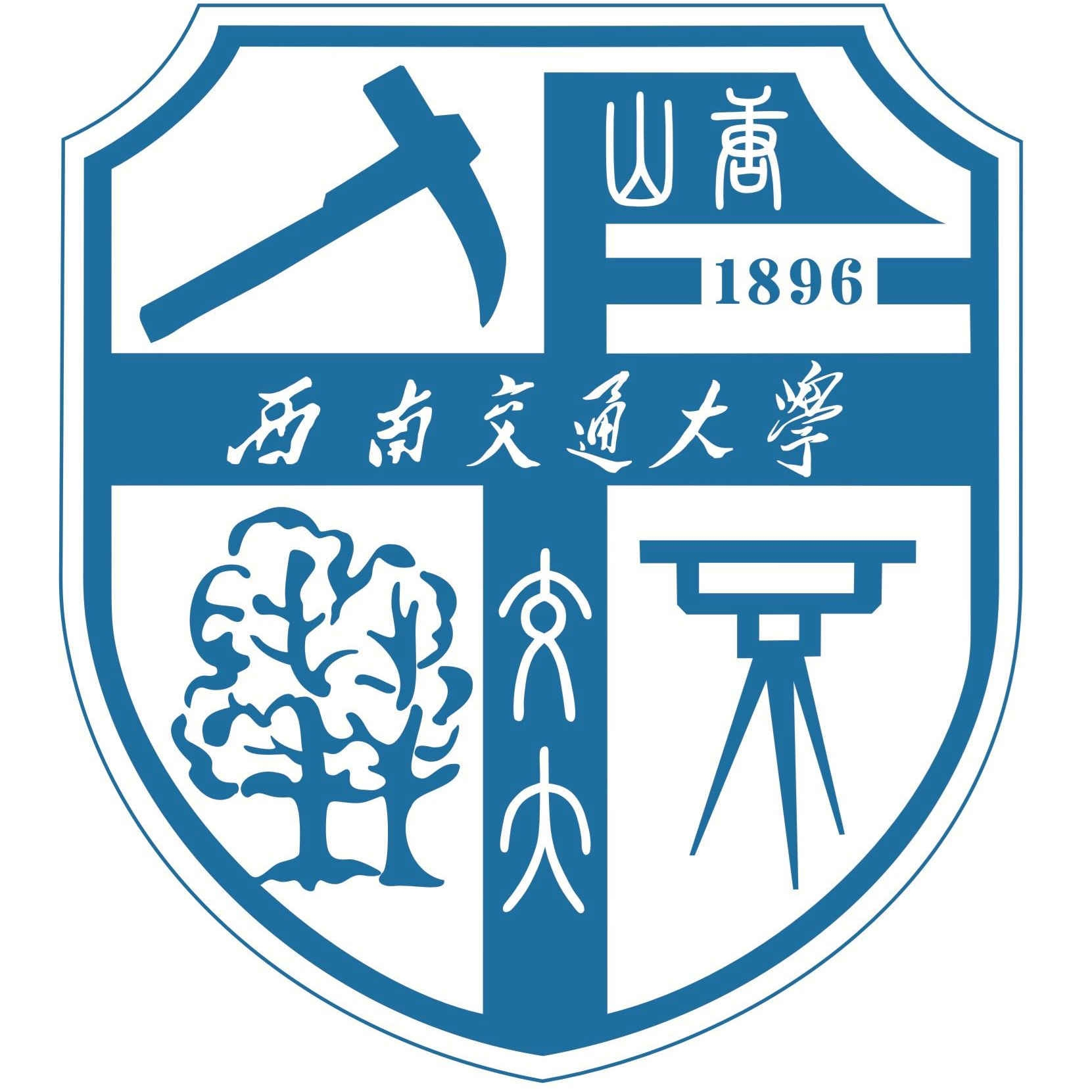 Southwest Jiaotong University(SWJTU)