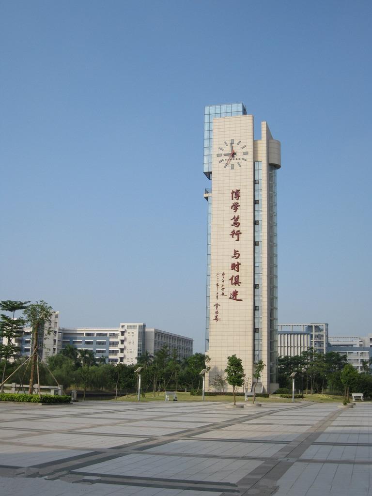 校园风光_广州大学招生网_优志愿