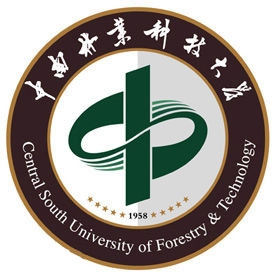 中南林业科技大学 Central South University of Forestry and Technology