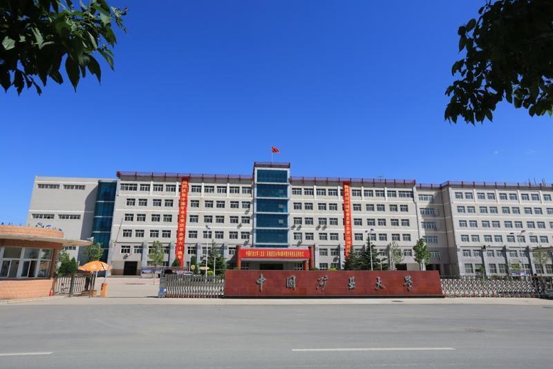 校园风光_中国矿业大学(北京)招生网_优志愿