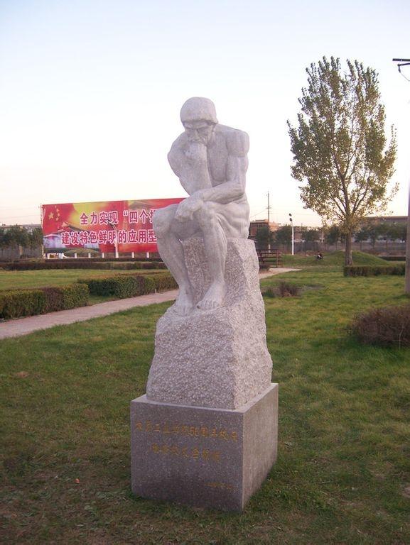 太原工业学院 雕塑