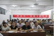 湖南师范大学 学习