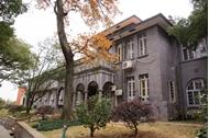 湖南师范大学 行政楼