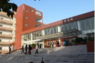 湖南师范大学 运动场所