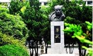 中南财经政法大学 雕塑