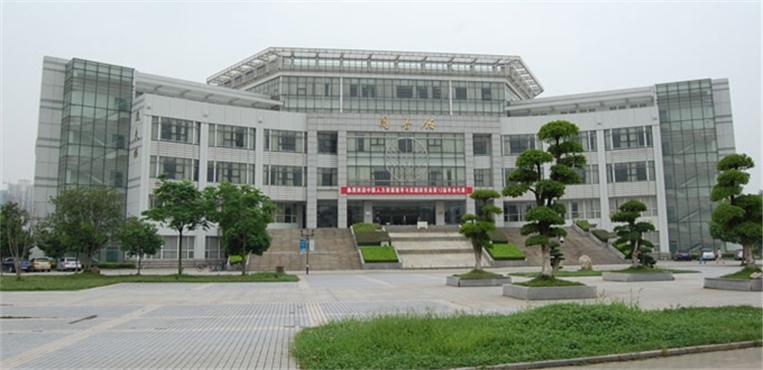中南财经政法大学 图书馆