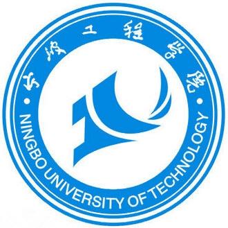 NingBo University of Technology