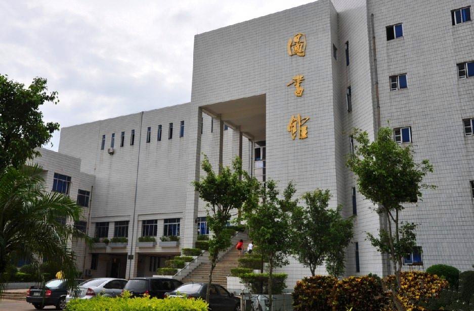 海南大学 图书馆