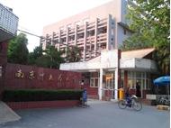 南京中医药大学 校门