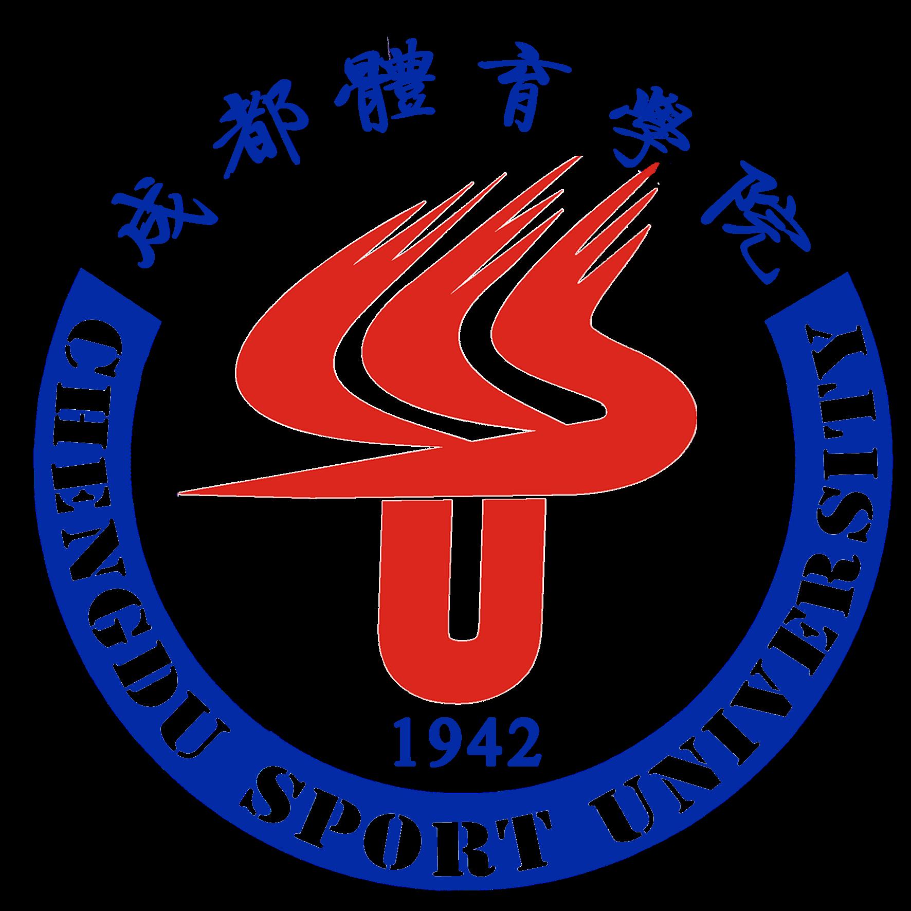 Chengdu Sport University