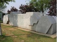 中南民族大学 石碑