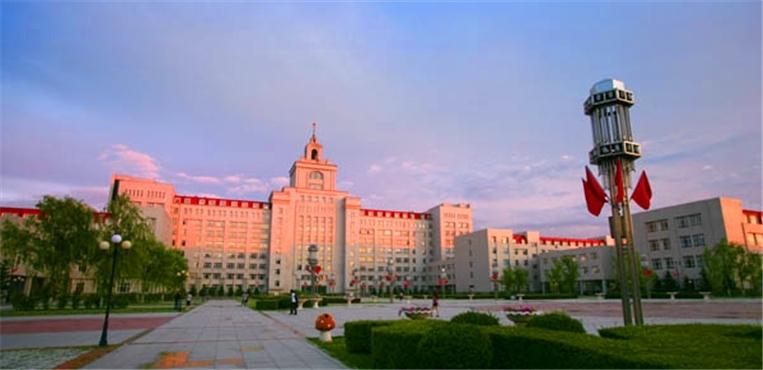 哈尔滨商业大学 harbin university of commerce - 大图片