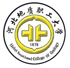 Hebei Vocational College Of Geology