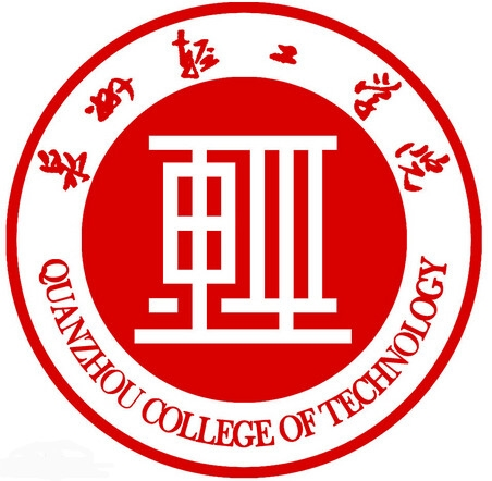 QUANZHOU COLLEGE OF TECHNOLOGY
