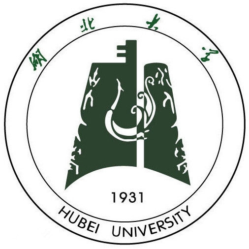湖北大学 Hubei University