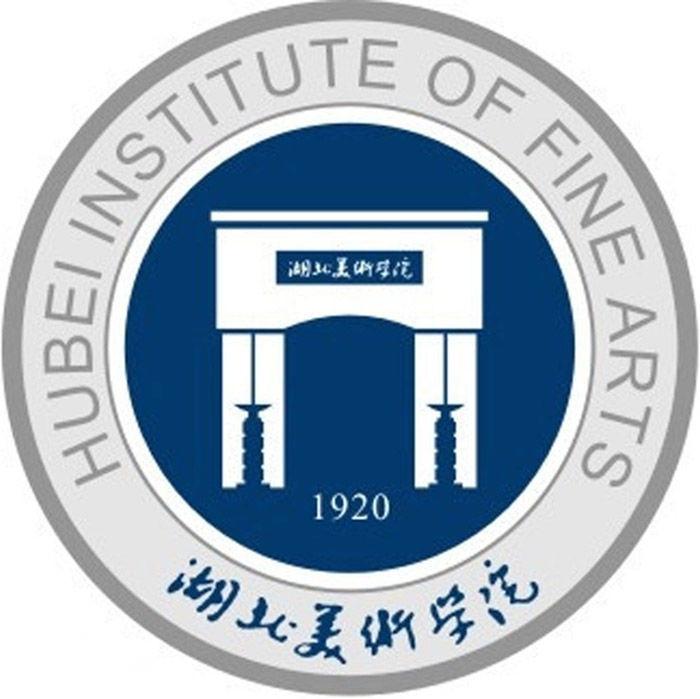 湖北美术学院 Hubei Institute of Fine Arts