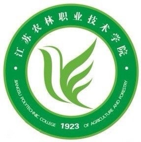 江苏农林职业技术学院