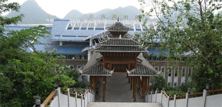贵州民族大学 校园一角